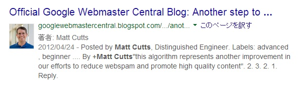 matt_cutts2