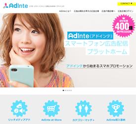 adintepic