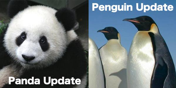 パンダアップデート・ペンギンアップデート